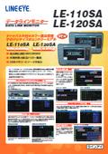 LE-110SA/LE-120SA
