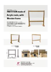 木製アクリルパーテーション 表紙画像