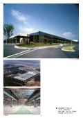 工場生産施設 施工実績集