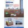 GEOneoパンフレット_var3.jpg