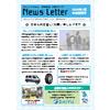 News Letter(2020.01).jpg