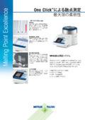 【融点測定・データシート】MP80 Excellence自動融点測定装置(日本語版) 表紙画像