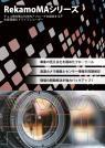 【事例付カタログ】チョコ停対策に!生産現場のドライブレコーダー 表紙画像