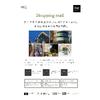 Case Study ショピング(ポート)・pdf.jpg