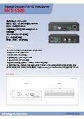 フルハイビジョン対応IPビデオデコーダ『HVS-1500』 表紙画像