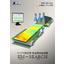 マイクロ波非破壊検査装置「HMW-SD1000」 表紙画像