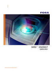 近赤外分析計『NIRS DS2500/F』 表紙画像