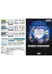 乾燥剤「OZO」製品カタログ 表紙画像