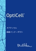 OptiCell Edge Brochure