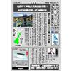 DM(大勇新聞)19.12月号.jpg