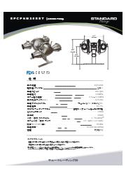(STD)フラップ(水平)式 MAODD エアー式サニタリダイアフラムポンプ(3.0S,62.5mm,EPDM/PTFE) 表紙画像