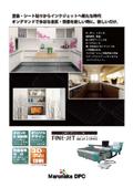インクジェットプリンタ『FINE-JET』 表紙画像