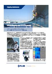 赤外線画像判定支援システム『Jシステム』 表紙画像