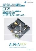高精度パルス型レーザーダイオードドライバー_CCS