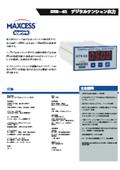 張力出力アンプ『DTR-65(デジタルテンション出力)』 表紙画像
