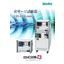 雷サージ試験器 LSS-6330 series 表紙画像