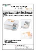 錠剤用 硬度・長さ測定器『Hシリーズ』