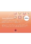 オンラインカンファレンスツール『Remo』のご紹介とイベント開催サポート