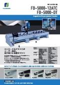 NC長尺加工機 FB5000-12ATC/FB5000-DT