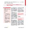 Siemens-CD-adapco_CS_JP.jpg