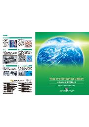 三井超精密平面研削盤 カタログ 表紙画像