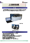 ガス透過度測定装置