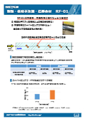 鉄鋼酸洗槽用樹脂ローラー 優れた耐摩耗性、長寿命(N)