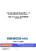 AC コンセントチェッカー&リストストラップテスター MODEL: 98132 & 98131 取扱説明書 表紙画像