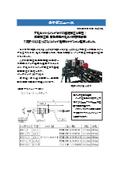 【オプション追加】CBF-3015II-ATC/ATC-L