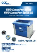 レーザー加工機『LaserPro SPIRIT』『LaserPro SPIRIT LS』 表紙画像