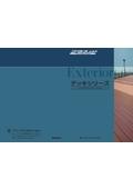 デッキシリーズ 表紙画像