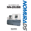 CNC自動旋盤『NN-20UB8』 表紙画像