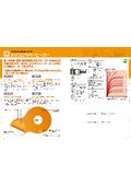 【資料】シリコンラバーヒーターとは 表紙画像