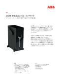 『JAC型 空気式コントロールドライブ』 表紙画像