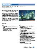 『B&K 2245 サウンドレベルメータ』紹介資料