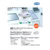 シュマルツ? 協働ロボット用コンパクトエジェクタ RECB_4P_02 - コピー.jpg