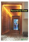 【無料進呈!】空間演出の幅を格段に広げ装飾性・独創性の高い空間を演出する「装飾ガラス」総合カタログ! 表紙画像