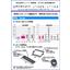 高精度エポキシ複合材料「エポクラスター J106S・J116S」 表紙画像