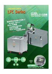 バイオ式(消滅型)生ゴミ処理機『LFCシリーズ』 表紙画像