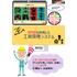 工具管理システムカタログ.jpg