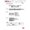 Y4800-12 TDS ver2 .jpg