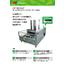 3M(TM)3M-MATIC(TM)オートマチックケースフォーマー 210cf 表紙画像