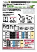 内装建材 天井・壁兼用タイプ 点検口枠T 表紙画像