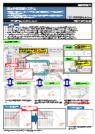 【製品カタログ】施工計画支援システム「MTC-EPS」 表紙画像