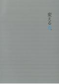 甲陽興産株式会社 会社案内