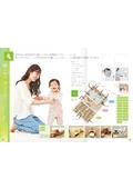 ベビー休憩室用品の製品カタログ