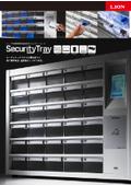 トレー方式重要物管理装置『SecurityTray』