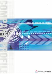 エイブル精機 事業紹介(主要設備表を進呈) 表紙画像