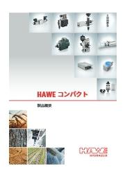 HAWEコンパクト 製品概要 表紙画像