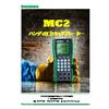 MC2_Japanese.jpg